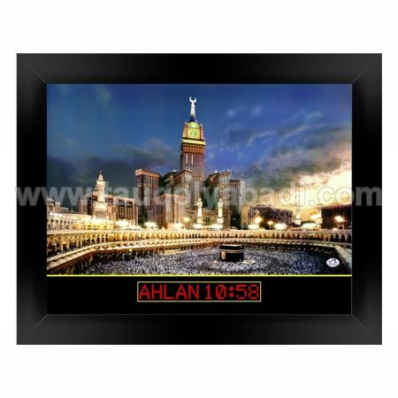 MQ-KFL MAKKAH CLOCK TOWER S